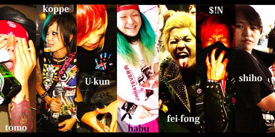 バンドのメンバー